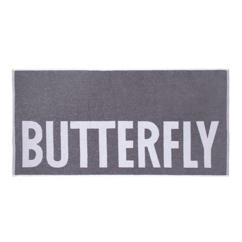 Butterfly Sign Grey