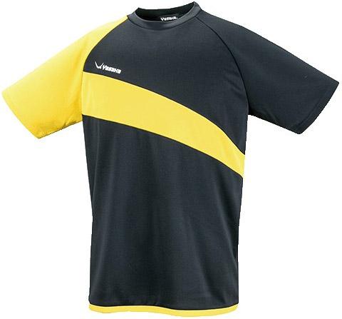 Yasaka Pracs Yellow